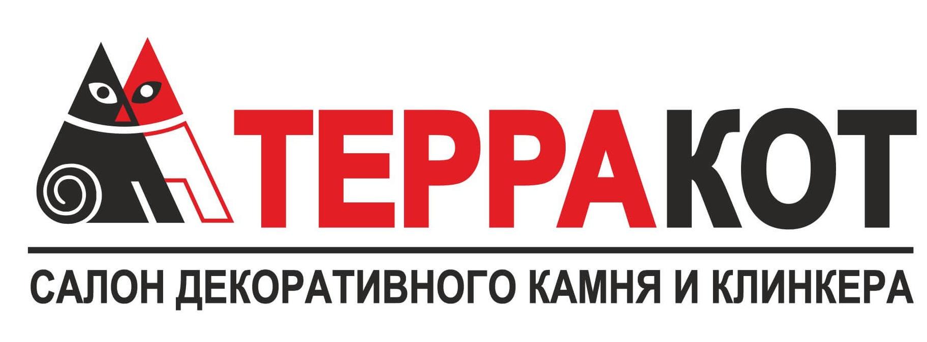 2016-03-11-логотип ТерраКот 2 конадизайн
