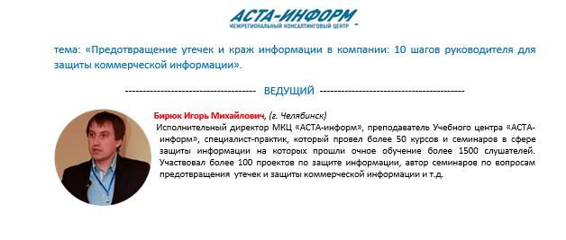 2016-05-04_13-09-27