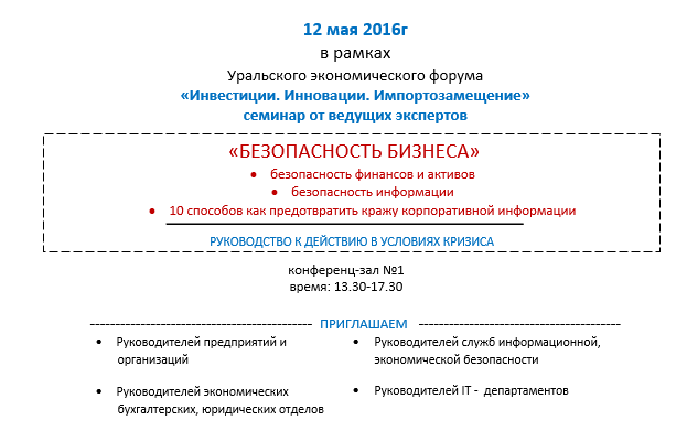 2016-05-04_13-17-48