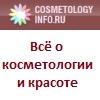 cosmetology-info100x100