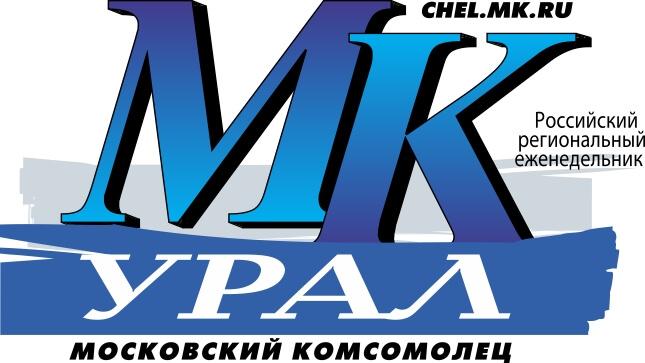 МК-Урал_полный