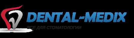 ДЕНТАЛ-МЕДИКС